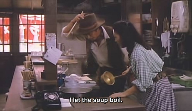 tampopo-screenshots-soup-boil