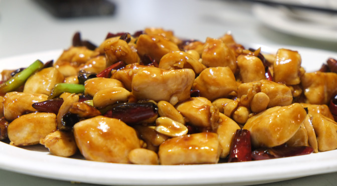 Still Hot After All These Years: Kalvin's Szechuan