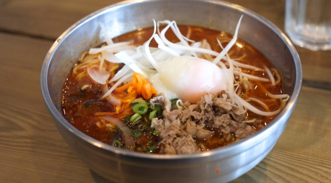Lunch Quickie: Damn So-So Ramen at Damso
