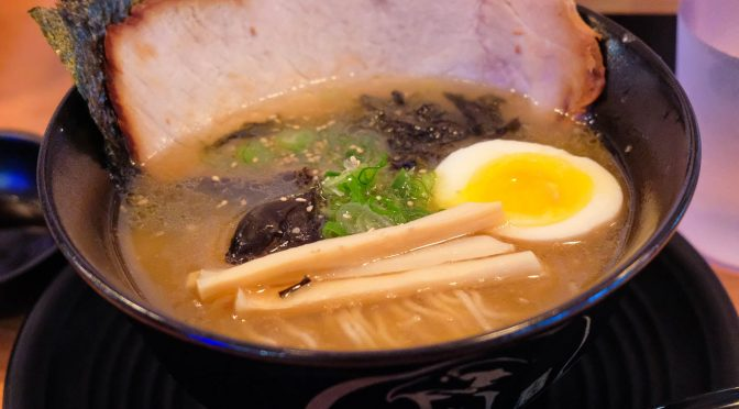 Taka Boom: Ramen Taka Brings Hot Ramen Facials to Off-Robson St