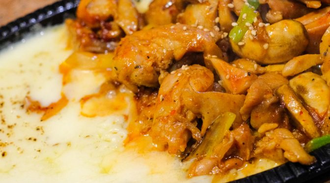 Dinner Quickie: Decent Korean Eats at Andamiro Korean Bistro on Kingsway