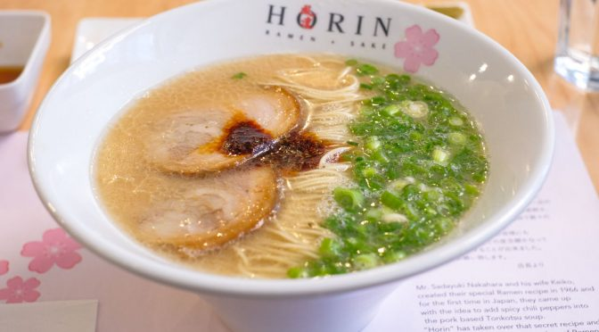 Lunch Quickie: Horin Ramen + Sake on Robson